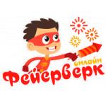 Фейерверк-Онлайн, онлайн гипермаркет пиротехники в России