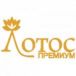 ООО Лотос Премиум