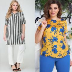 Женская одежда больших размеров оптом совместные покупки
