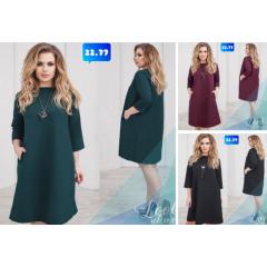 Женская одежда Садовод 22-77