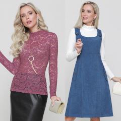 Женская одежда оптом от производителя DStrend