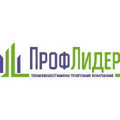 ООО ПТК ПрофЛидер