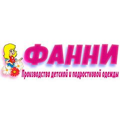 Производитель детской одежды и школьной формы