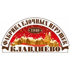 Клавдиево - фабрика елочных игрушек