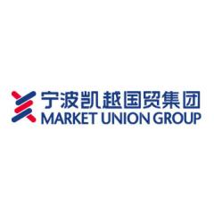 Импортно-экспортная компания ROYAUMANN CO., LTD. Китай, г.Иу