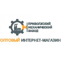 ООО Приволжский Механический Завод