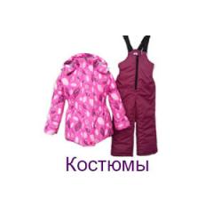 Фабрика детской одежды Семицветик