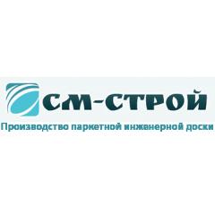 ООО СМ-Строй
