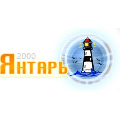 ООО Янтарь-2000