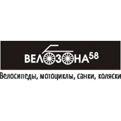Велозона58