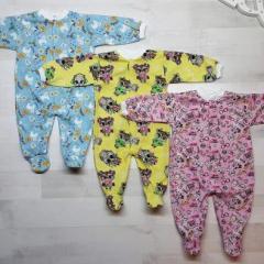 Фабрика детской одежды Мой малыш