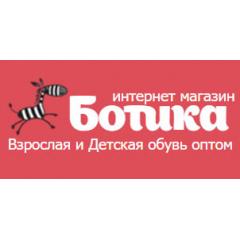 ООО Ботика
