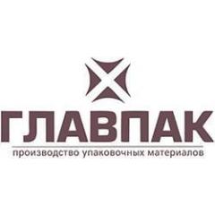 ООО ГлавПак