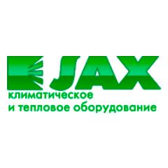 ООО АПИКС