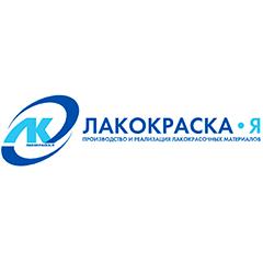 ООО Лакокраска-Я
