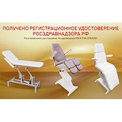 Производственная компания Пластэк-Техник