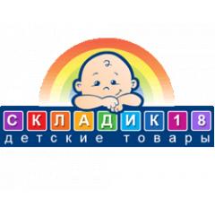 ИМ Складик18 Детские товары
