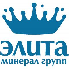 Минеральная вода ООО Элита-Минерал групп