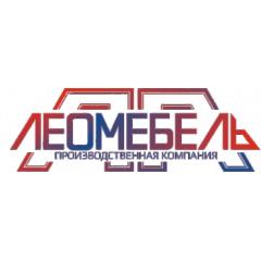 Производственная компания Леомебель