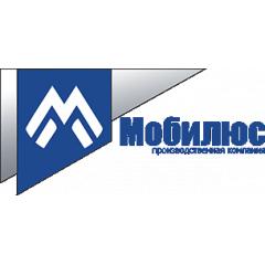 Производственная Компания Мобилюс