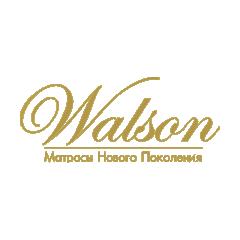 WALSON - мебель из массива, кровати и матрасы