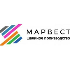 Швейное производство МАРВЕСТ