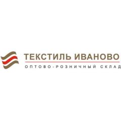 Опт Текстиль Иваново