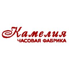 Часовой завод Камелия