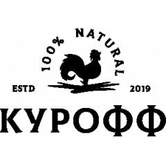 Оптовая продажа куриной продукции от производителя