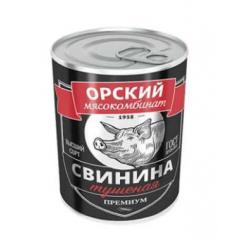 ООО Орский мясокомбинат