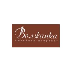 Швейная фабрика Волжанка