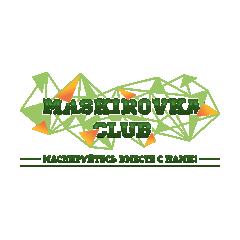 Маскировочный клуб