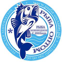 Рыба-Онлайн