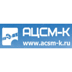 ООО Авто центр спутникового мониторинга-К