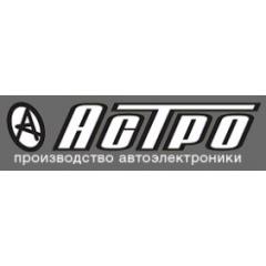 Компания Астро