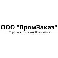 ПромЗаказ