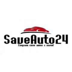 Оптово-розничный интернет-магазин автохимии saveauto24