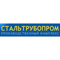 Производственный Комплекс СтальТрубопром