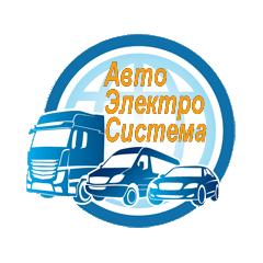 АвтоЭлектроСистема