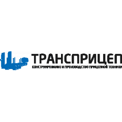 ООО ПКФ ТРАНСПРИЦЕП