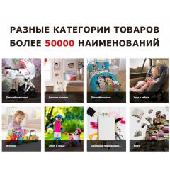 Категории детских товаров по дропшиппингу