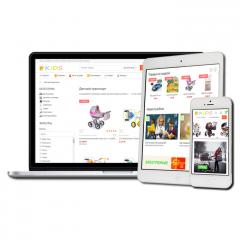 Интернет магазин с товарами в аренду
